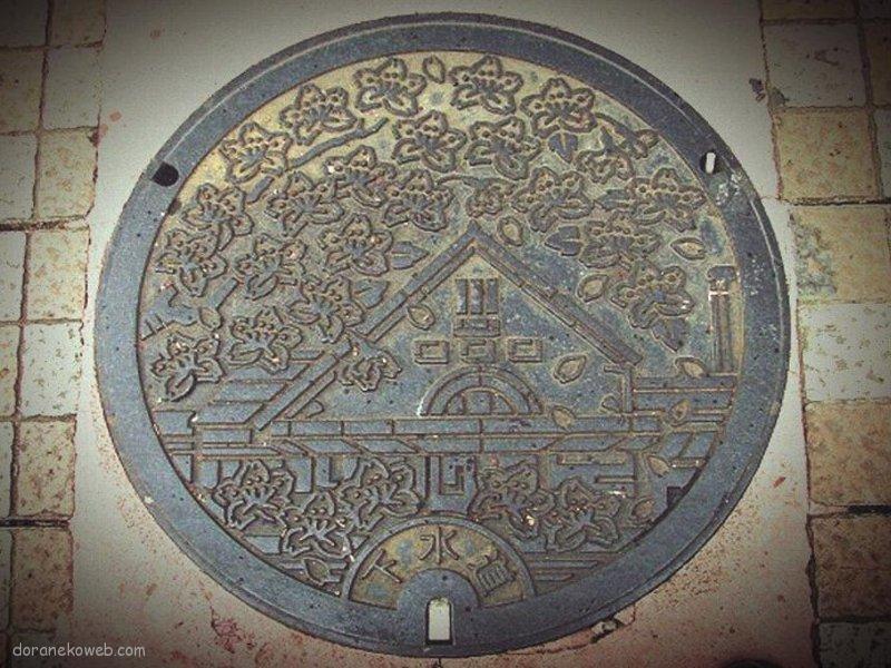 国立市(東京都)の「フタw」