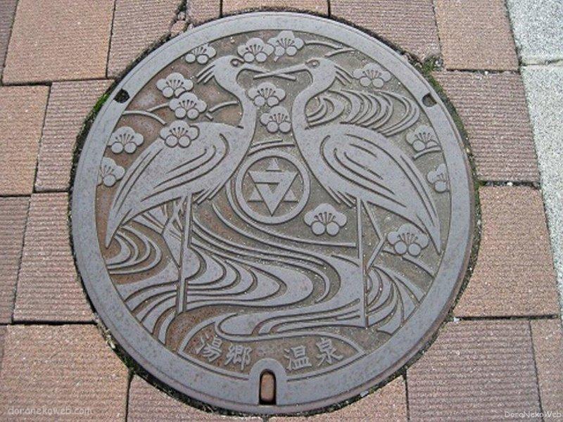 美作市(岡山県)の「フタw」Part4