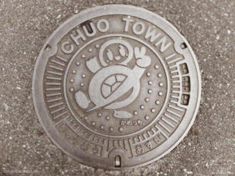 美咲町(岡山県)の「フタw」Part3