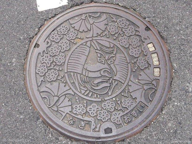 奈義町(岡山県)の「フタw」