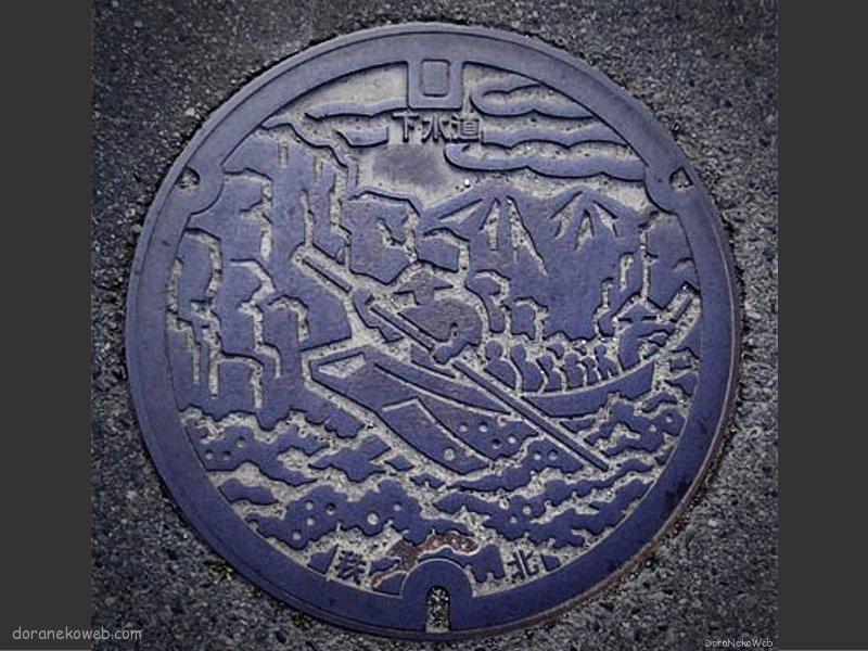長瀞町(埼玉県)の「フタw」