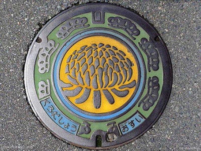 西脇市(兵庫県)の「フタw」