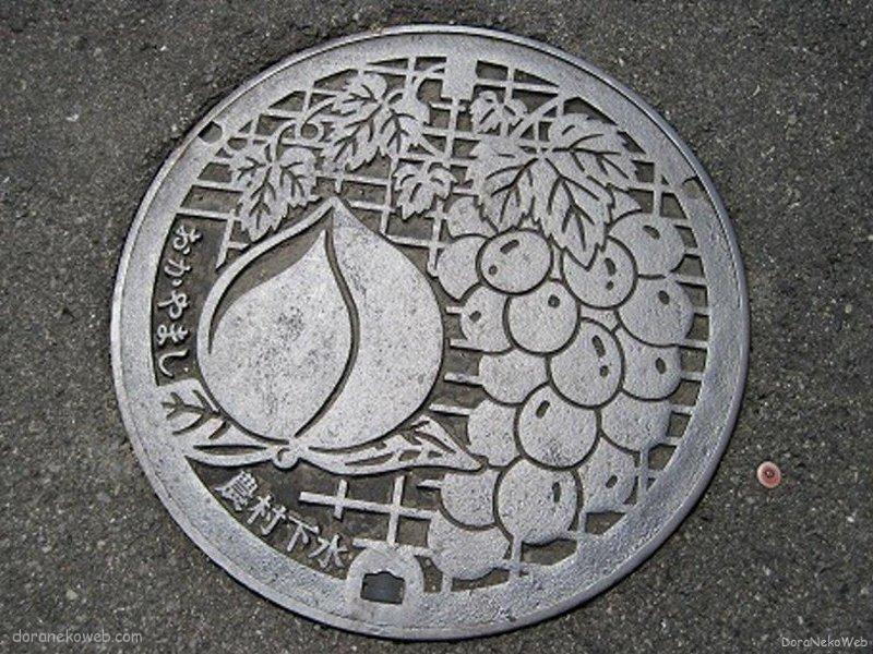岡山市(岡山県)の「フタw」Part19