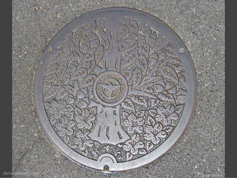 岡山市(岡山県)の「フタw」Part21