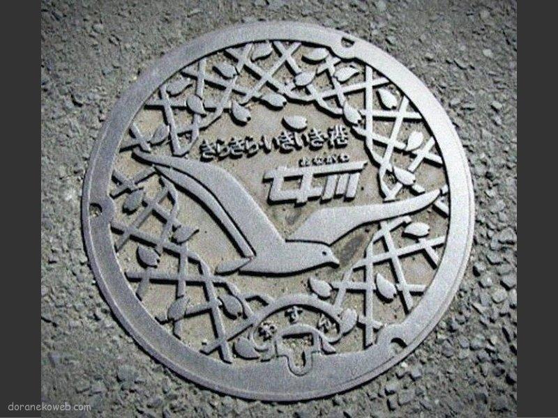 女川町(宮城県)の「フタw」