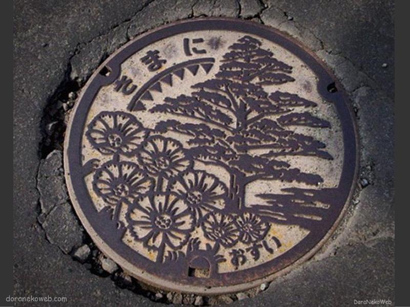 様似町(北海道)の「フタw」