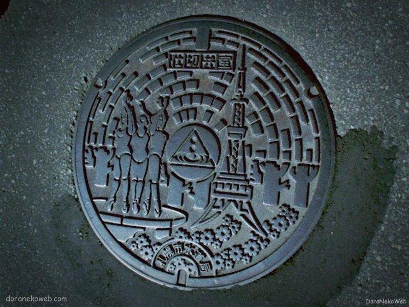 札幌市(北海道)の「フタw」Part5