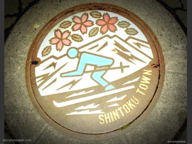 新得町(北海道)の「フタw」
