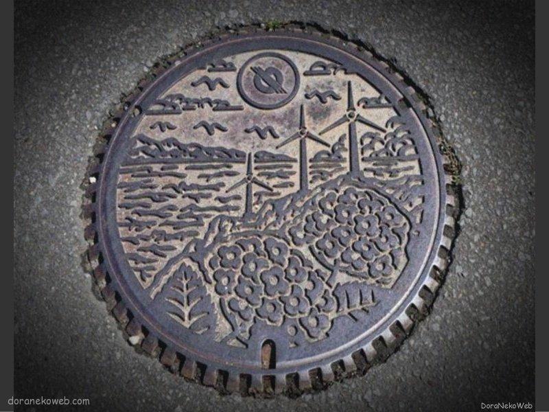 外ヶ浜町(青森県)の「フタw」Part3