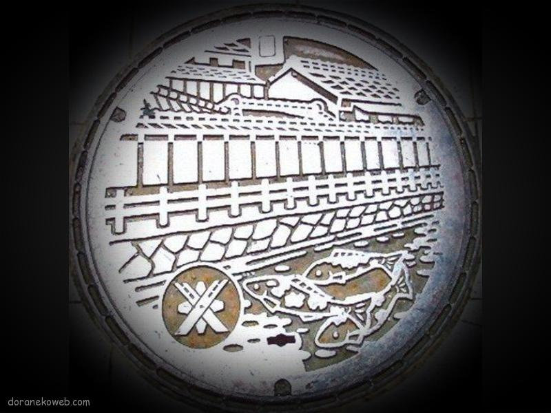 栃木市(栃木県)の「フタw」Part2