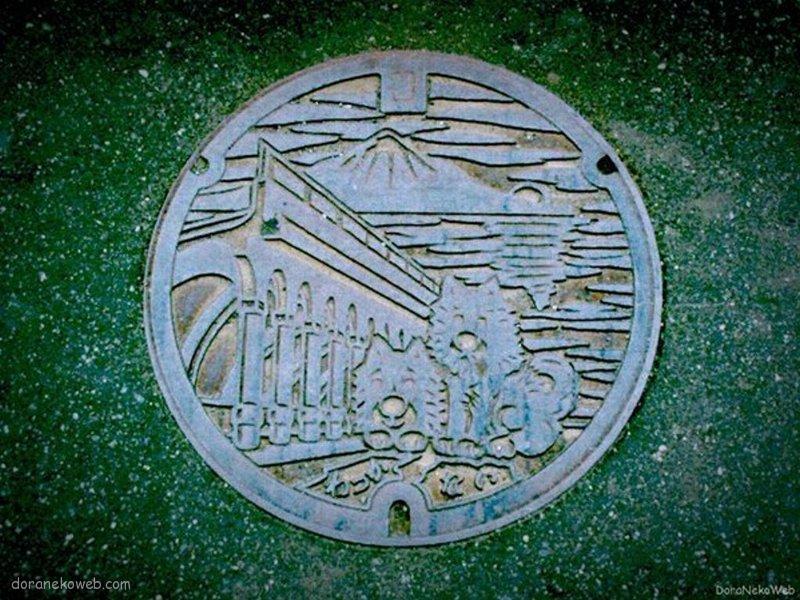 稚内市(北海道)の「フタw」Part2