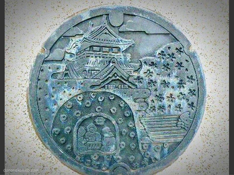 横手市(秋田県)の「フタw」Part2