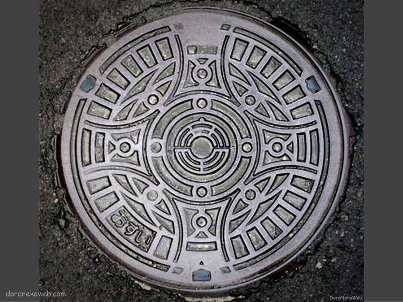 阿賀野市(新潟県)の「フタw」