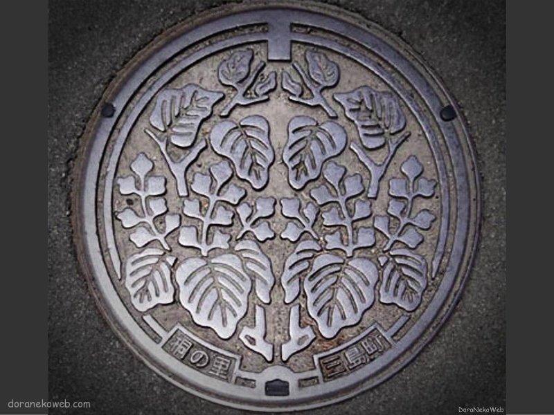 三島町(福島県)の「フタw」