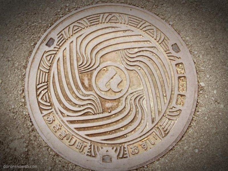 あさぎり町(熊本県)の「フタw」