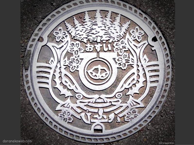 美深町(北海道)の「フタw」