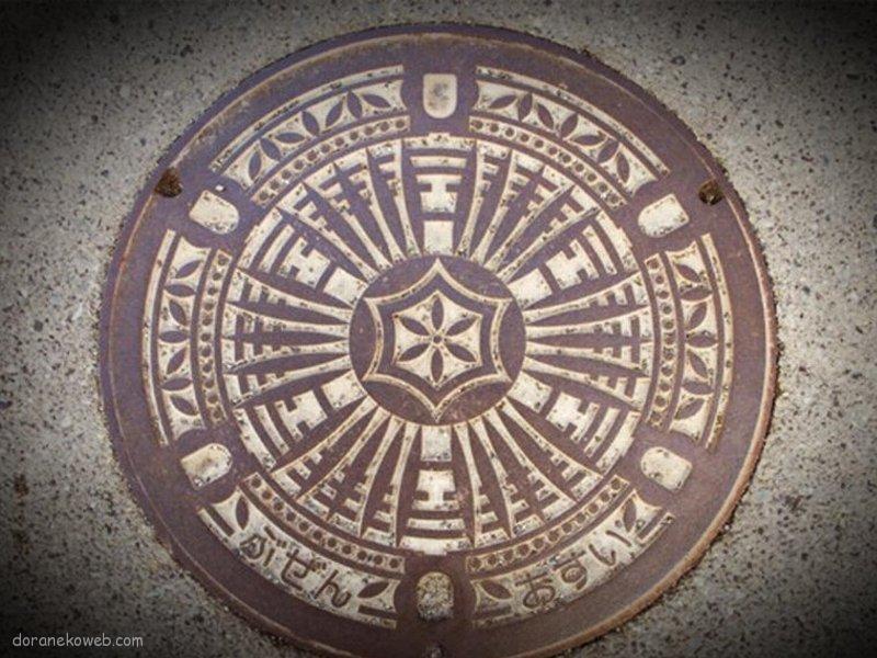 豊前市(福岡県)の「フタw」