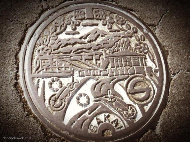 筑北村(長野県)の「フタw」