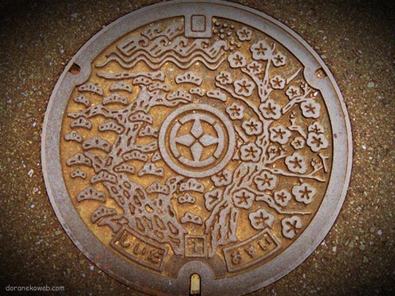 築上町(福岡県)の「フタw」