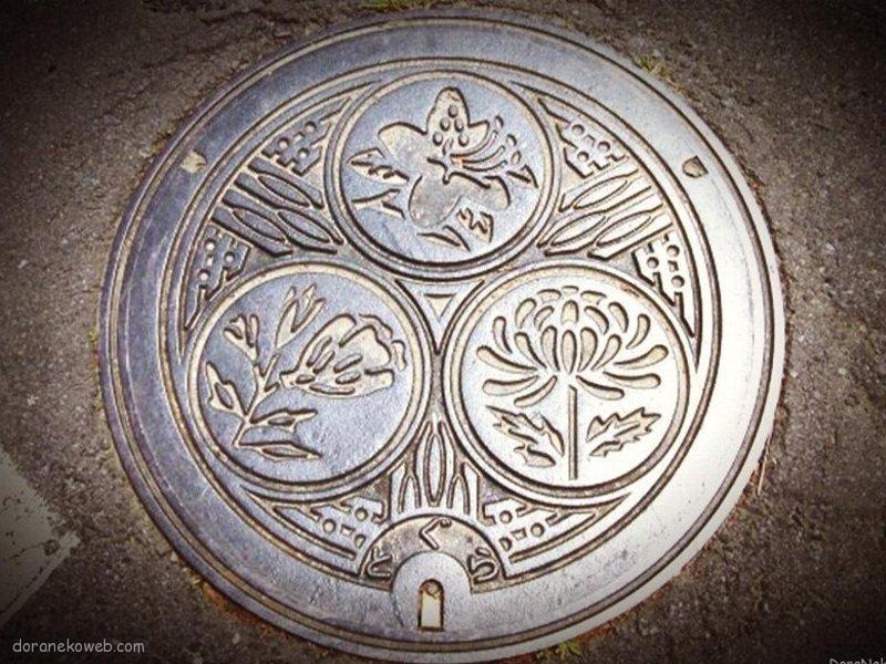 千曲市(長野県)の「フタw」