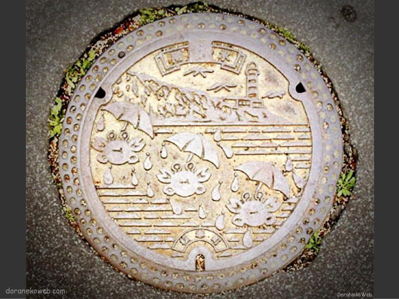枝幸町(北海道)の「フタw」