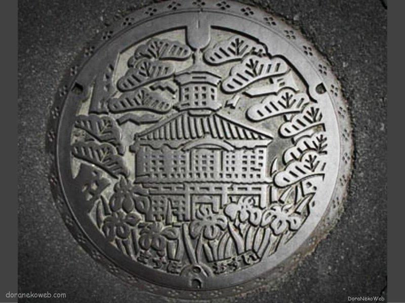 富士川町(山梨県)の「フタw」