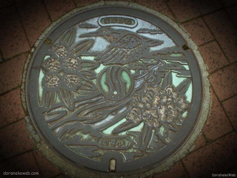 那珂川町(福岡県)の「フタw」