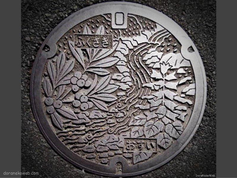 福崎町(兵庫県)の「フタw」