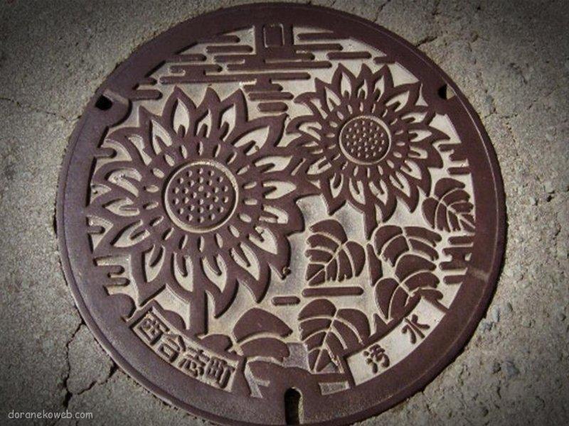 合志市(熊本県)の「フタw」
