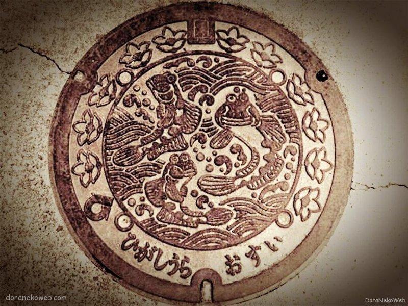 東浦町(愛知県)の「フタw」