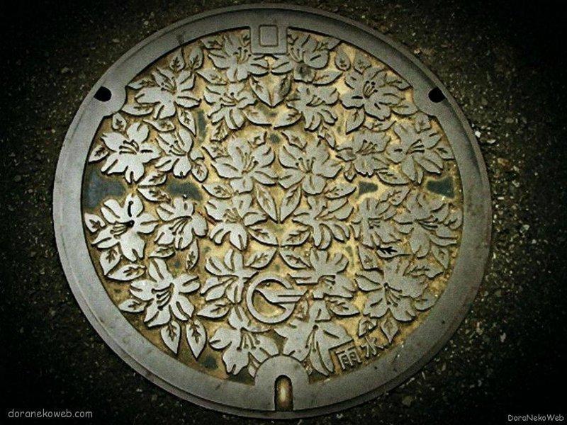 東村山市(東京都)の「フタw」