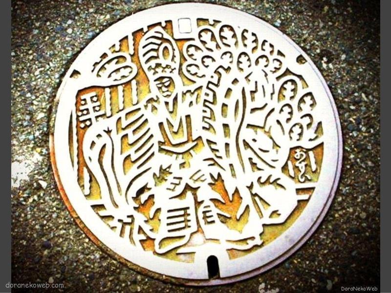 八王子市(東京都)の「フタw」