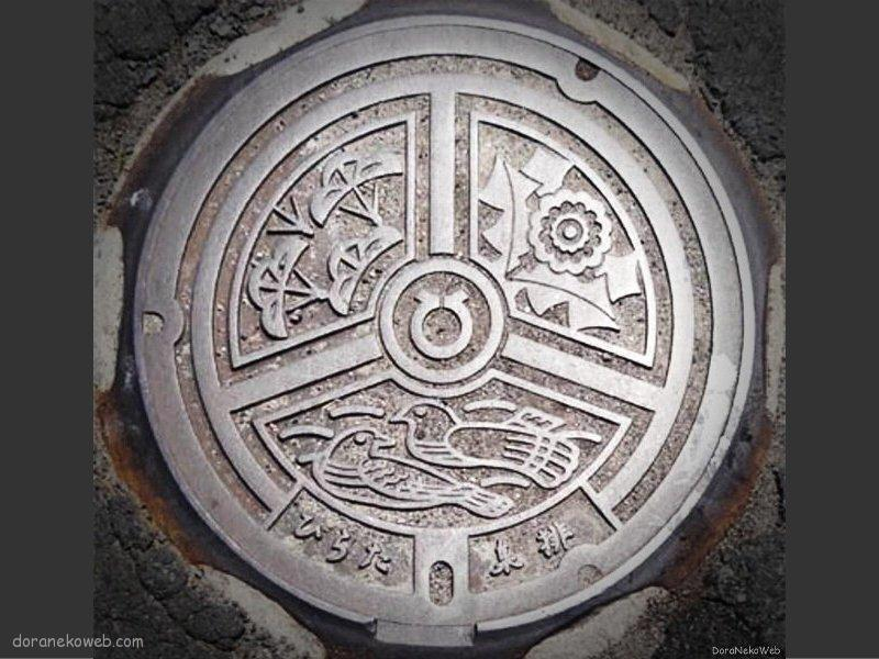 平田村(福島県)の「フタw」