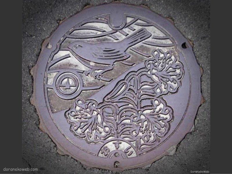 飯舘村(福島県)の「フタw」