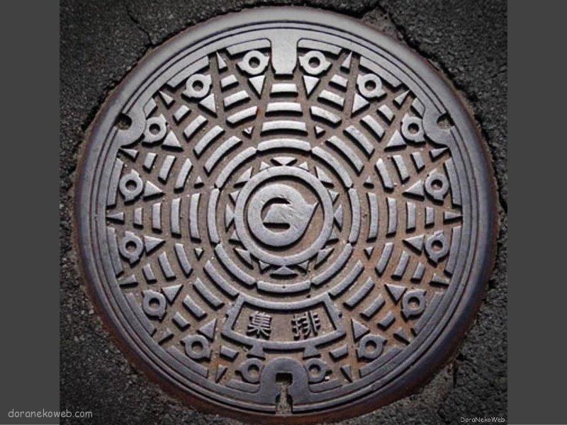 阿南町(長野県)の「フタw」