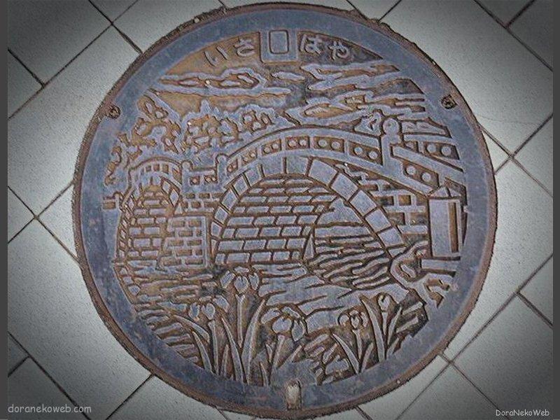 諫早市(長崎県)の「フタw」
