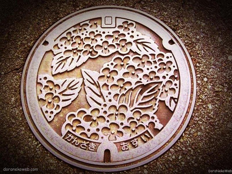 神河町(兵庫県)の「フタw」