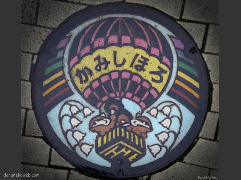 上士幌町(北海道)の「フタw」