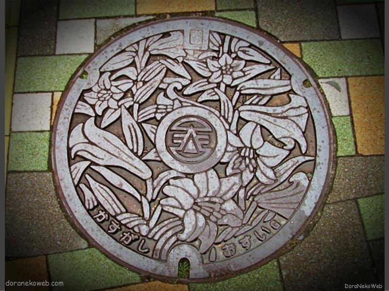 春日市(福岡県)の「フタw」