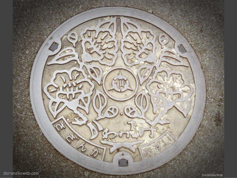 川南町(宮崎県)の「フタw」