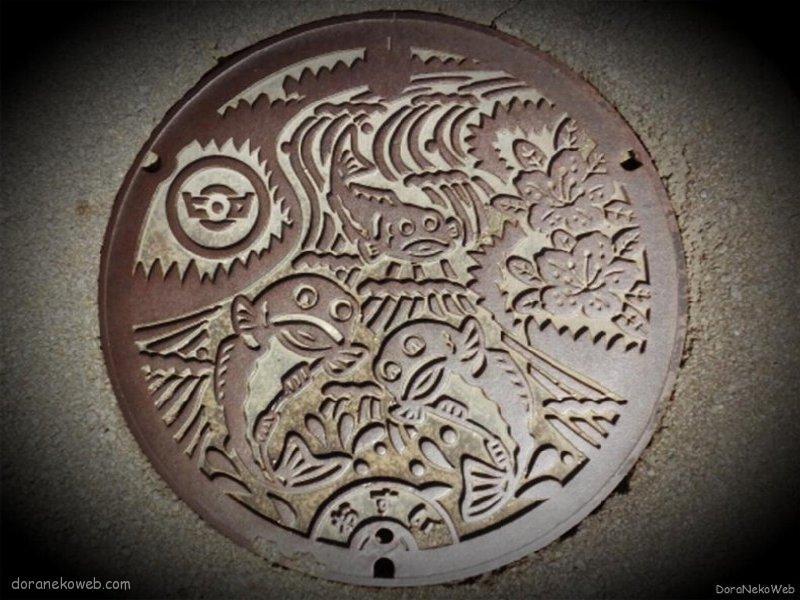 鬼北町(愛媛県)の「フタw」