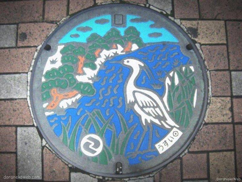 狛江市(東京都)の「フタw」Part2