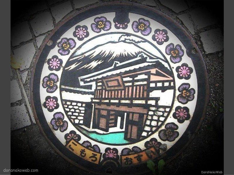 小諸市(長野県)の「フタw」