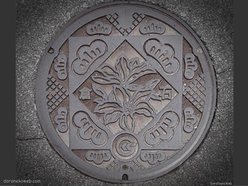 五戸町(青森県)の「フタw」