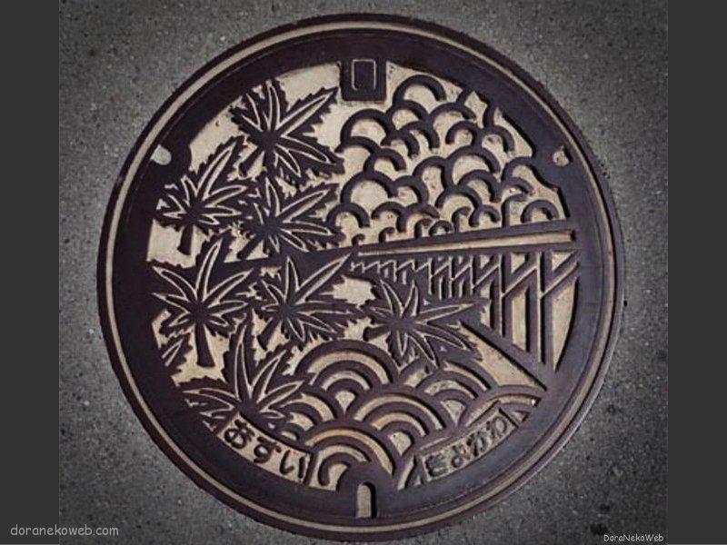 清川村(神奈川県)の「フタw」