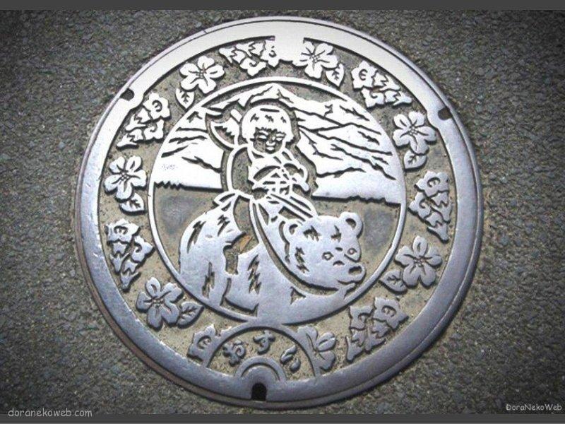南足柄市(神奈川県)の「フタw」