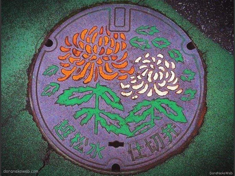 松伏町(埼玉県)の「フタw」