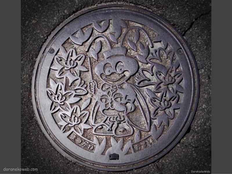 松川村(長野県)の「フタw」