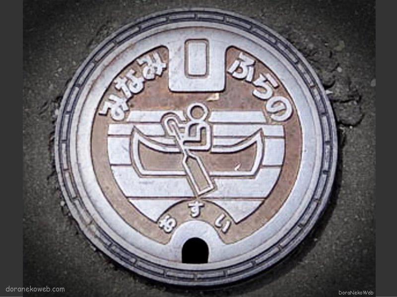南富良野町(北海道)の「フタw」