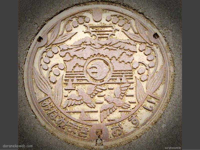 南牧村(長野県)の「フタw」